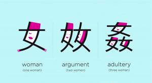 hanyu - woman